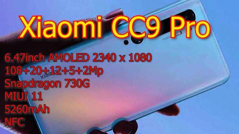 Xiaomi Mi Note 10 Xiaomi CC9 Pro 108Мп камера и отличная цена смотреть онлайн без регистрации