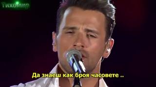 ✅BG Превод Nikos Vertis - Thelo na me nioseis (Official video) 💙🇬🇷