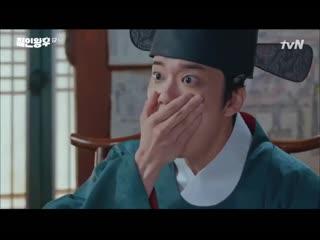 CUT —  Вырезка с Ёнджэ из 8-го эпизода дорамы «Королева Чорин»