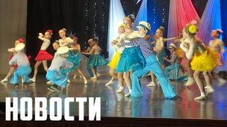 «Звездная дорожка-2021»: конкурс молодых талантов.