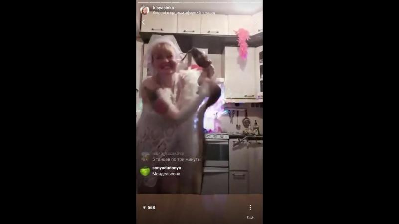 Кристина Морковна Конфеткина Антонова выходит замуж