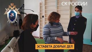 Сотрудники СК РФ помогли в протезировании девушке из Иркутска