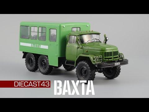 ЗиЛ 131 Вахтовый автобус 32104 Автолегенды СССР Грузовики №27 Обзор масштабной модели 1 43