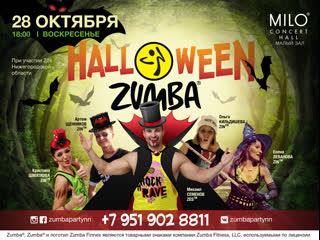 Zumba®  Halloween 2018
