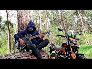 "Исполнил на Гитаре песню ""Bakhtin - Давай назад"" / guitar cover"