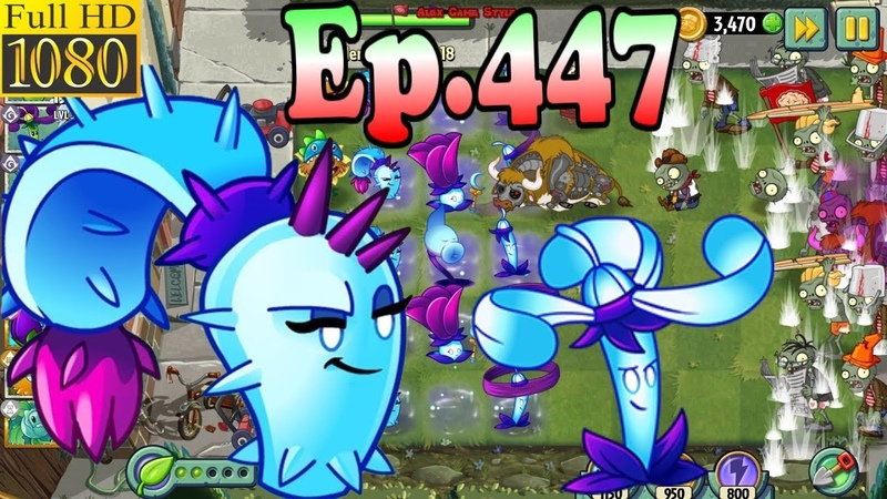 Plants vs. Zombies 2 - Nightshade and Dusk Lobber - Modern Day - Day 18 (Ep.447)