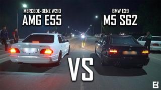 БЕСКОНЕЧНАЯ БИТВА ДВУХ ЛЕГЕНД - BMW E39 M5 Stage 1 430hp VS MERCEDES-BENZ W210 E55 AMG Stage 1 380hp