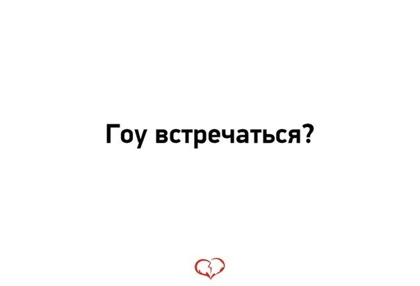 ставропольские картинка с надписью го встречаться можно носить просто