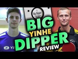 Yinhe (Milkyway) BIG DIPPER - обзор удачной накладки для современного атакующего стиля и не только