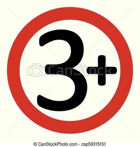 Афиша Самара 3 курс: быть в курсе