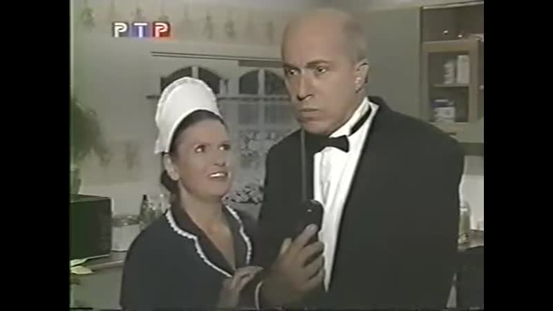 Сериал Антонелла 142