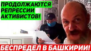 Хабиров продолжает кpeпить защитников Куштау! Зaдepжaн Григорий Горовой