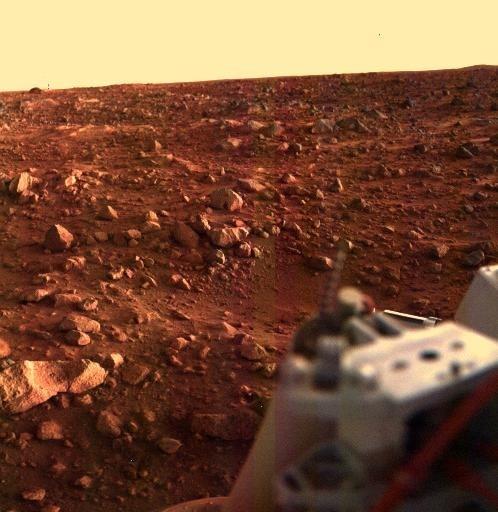 Марс — начало., изображение №37