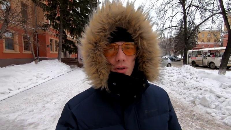 здравозахоронение Кузбасса правительство катает вату