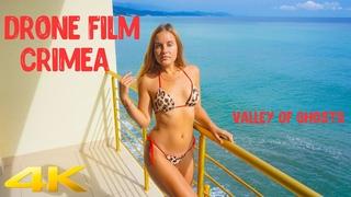 КРЫМ ДОЛИНА ПРИВИДЕНИЙ! ФИЛЬМ с ДРОНА 4K! DRONE FILM Crimea Valley of Ghosts From Above 4K