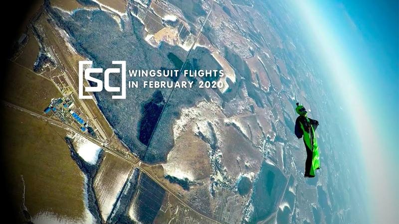 Wingsuit flights in February 2020 Skycenter