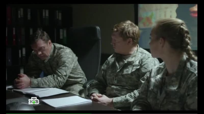 Морские дьяволы Смерч 2 сезон 12 серия
