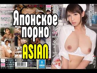 Akiyama Shouko Большие сиськи измена секс большие сиськи blowjob sex porn mylf ass  Секс со зрелой мамкой секс порно эротика sex